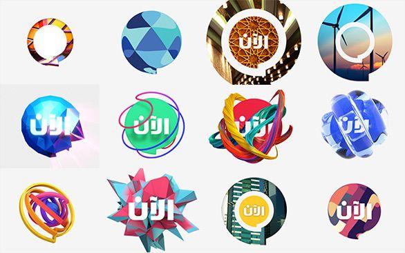 Al Aan TV Brand Refresh   Ident stills