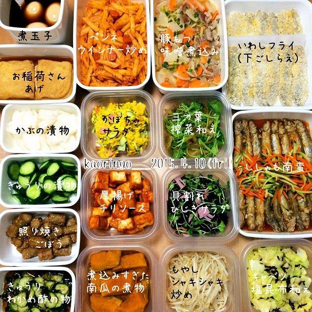 2015.4.10(fri)  21:55  #_kaoringo_常備菜 #次のお休みまでの安心部隊 #ほどほどに作る感じが今の気分 #息子が夕飯作りをしてくれるようになりまして #ぐうたら母はしめしめ的な