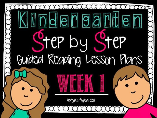 guided reading year 1 plans
