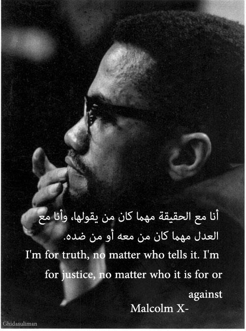 Malcolm X-