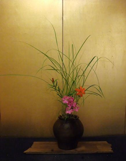 夏越の祓 : 一茎草花