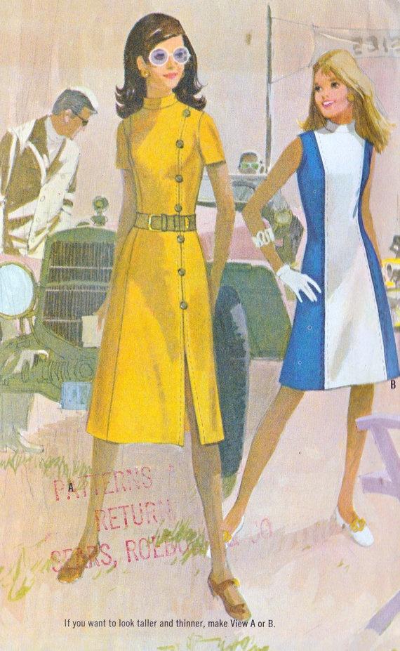 1970s Misses Princess Cut Dress