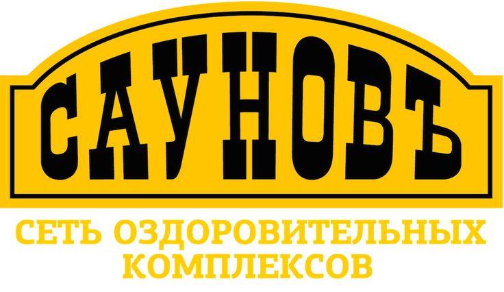 www.saunov.com
