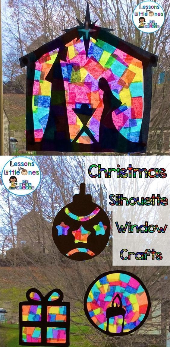 Christmas Silhouette Window Decoration Craft - Get step by step directions and patterns for creating these stunning Christmas silhouette window decorations for your classroom, church, home, school, etc.