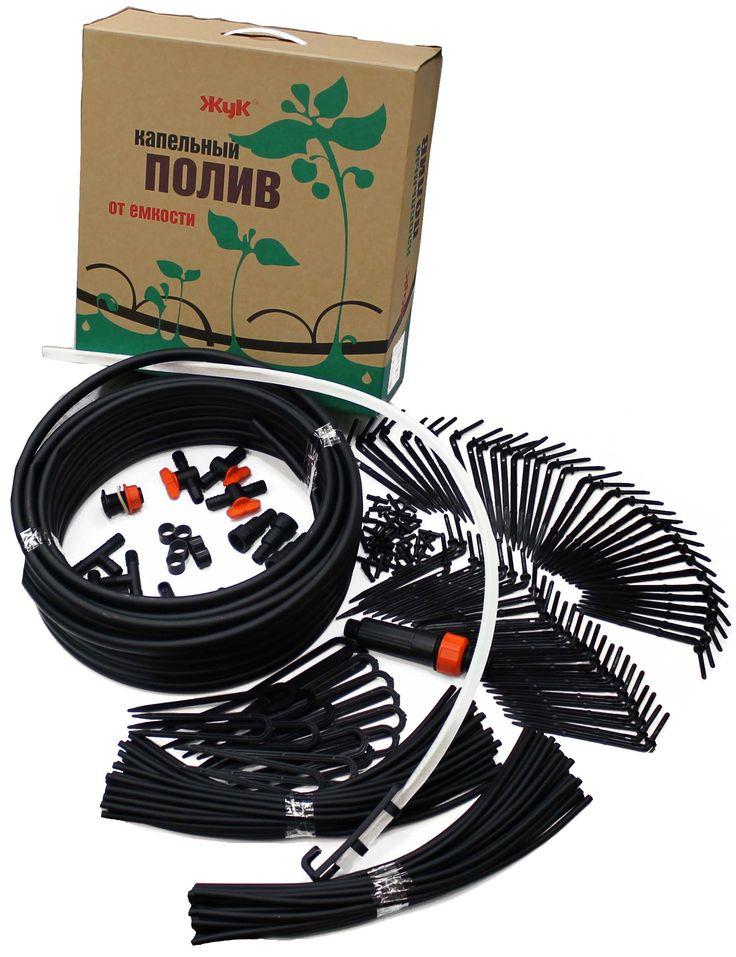 Капельный полив от ёмкости на 60 растений с ПОДАРКОМ