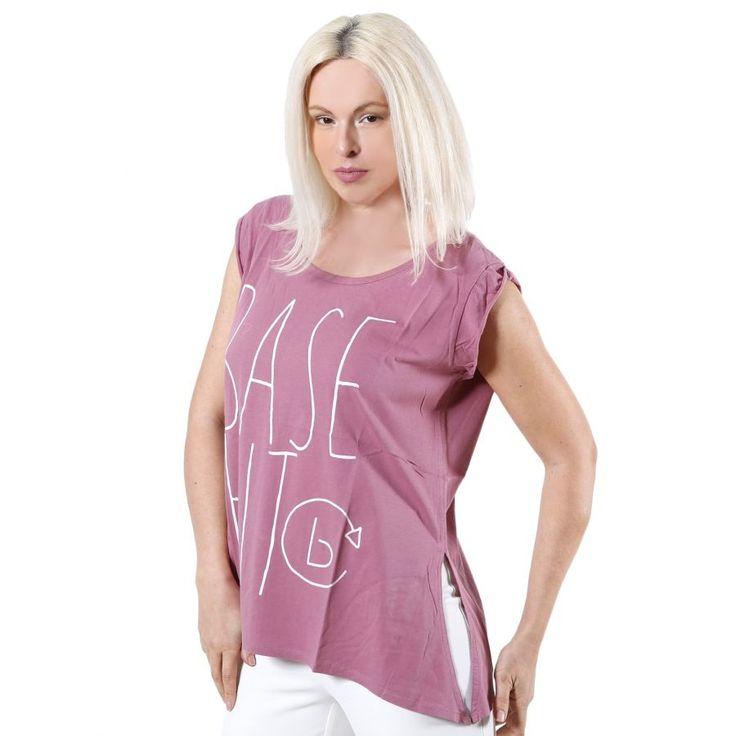 BASEHIT Μπλουζάκι ρόζ , άνετη γραμμή