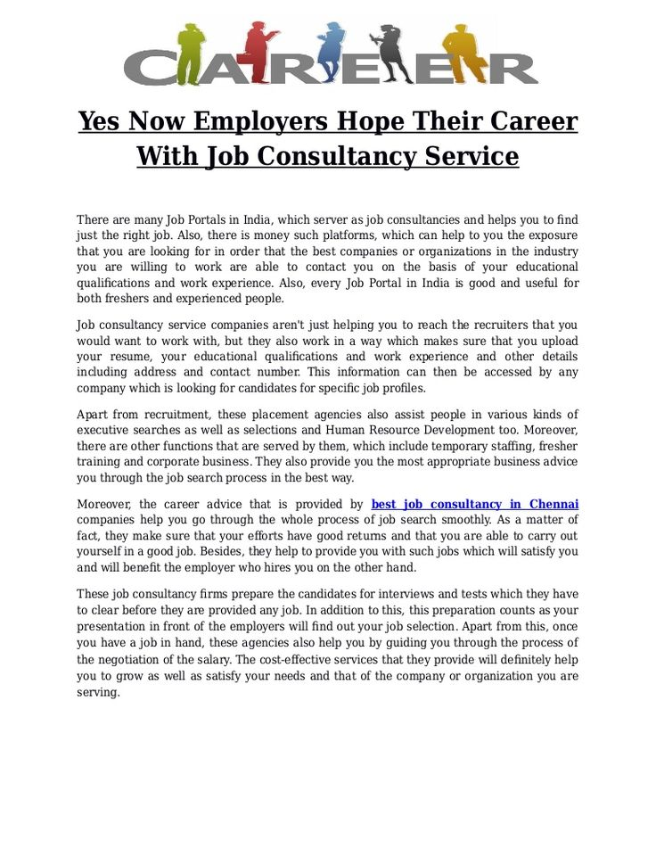 63 best Job Search images on Pinterest Career, College survival - good job qualifications