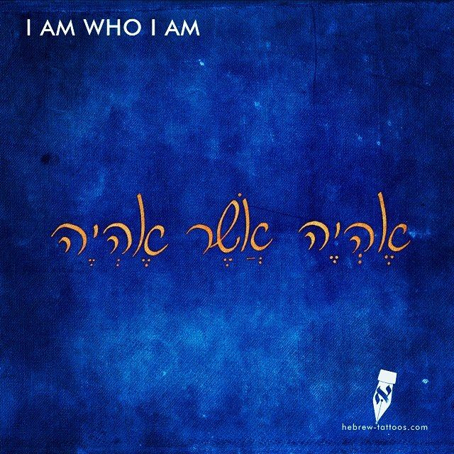 I Am who I Am [Exodus 3:14] is the response God used in the Hebrew Bible when…