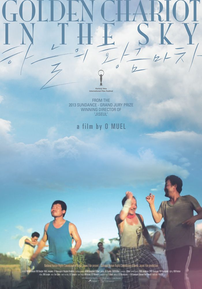 """Korean Poster for """"GOLDEN CHARIOT IN THE SKY"""" 하늘의 황금마차"""