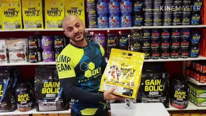 شرح عن مكمل الغذائي واي بروتين كومبلكس من شركه اولمب Protein Fitness Gym Nutrition Bodybuilding Healthy Healthyfood Food Bcaa Pure Products Nutrition