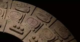 La tabla maya del embarazo para planear el sexo del bebé