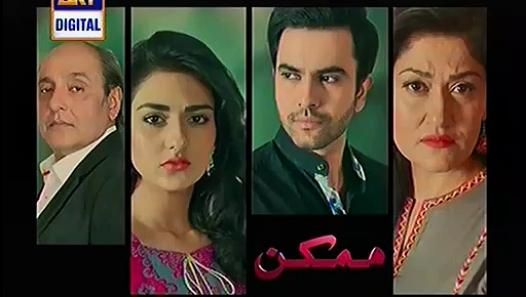 watch Pakistani drama serial Mumkin Episode 6 full in high quality on ARY Digital 21th April 201...