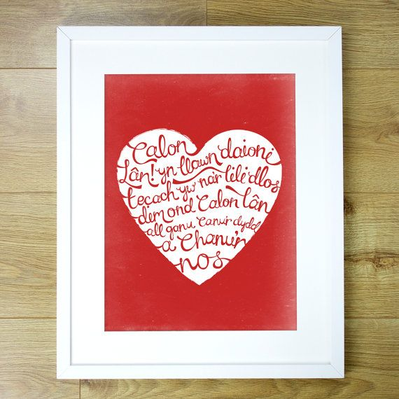 Calon Lan Lyrics print. Welsh Red heart hand lettering design. Perfect for St Davids Day!