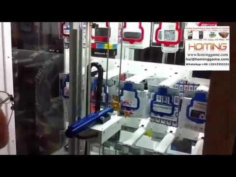 How to win at Key Master arcade game machine(hui@hominggame.com) How to win at Key Master arcade game machine(hui@hominggame.com)  Email:hui@hominggame.com WhatsApp:86-13923355331 http://ift.tt/1rDohG6  2017 Best Selling Prize vending game machinekey master game machineMini Key Master Game MachineSmaller Key Master Arcade Game Machinekey master prize game machinekey master prize redemption arcade gamekey master prize Key Masterkey master arcade game key master game machinepush prize game…
