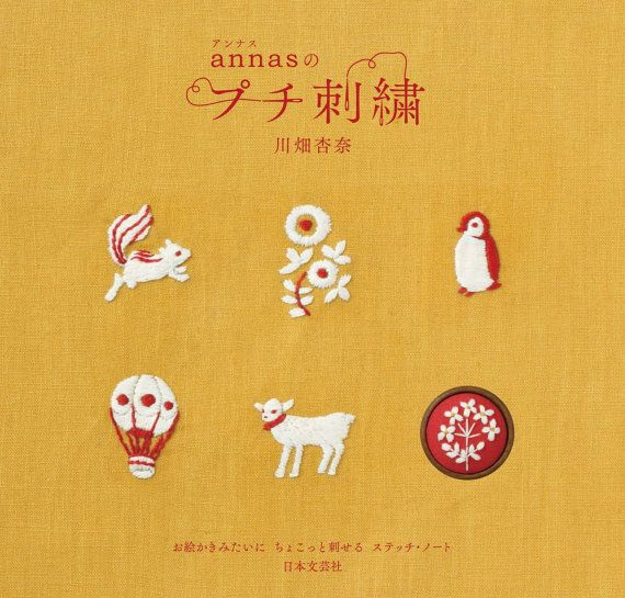 Small Hand Embroidery Design Motifs - Japanese Craft Book for Annas Kawaii Patterns, Dog, Animal, Floral, House, Bird, Fairy Tales, JapanLovelyCrafts