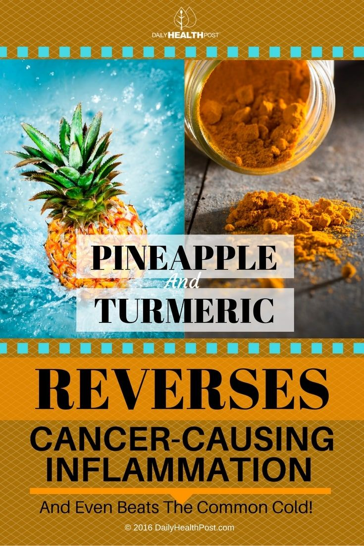 Pineapple, turmeric, ginger and lemon all have two things in common.    They're all ingredients that have been shown to have both anti-inflammatory and anti-tumor properties.