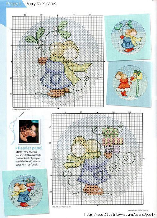 Схемы вышивки крестиком для открыток, смыслом