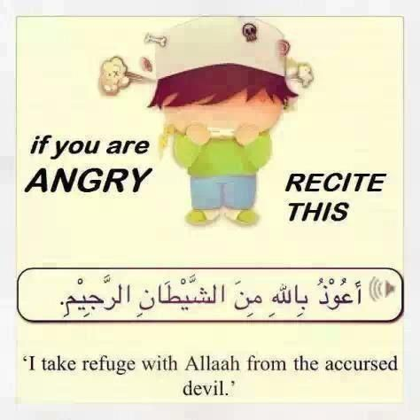 When your angry,recite this.