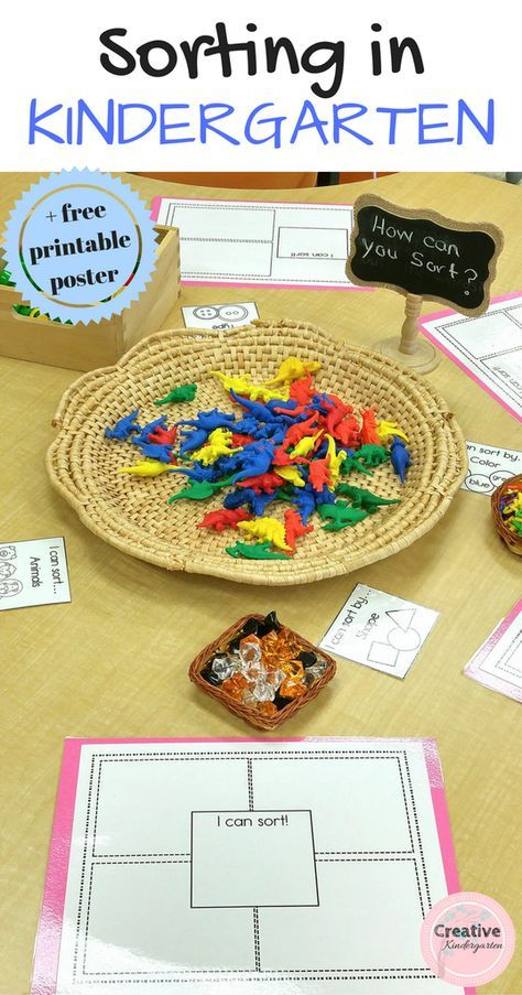 Sorting centers for kindergarten students. Great sorting activities to use in your classroom that are low prep and easy to set up. Free sorting posters!