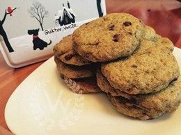 Avokádovo-čokoládové cookies s chia