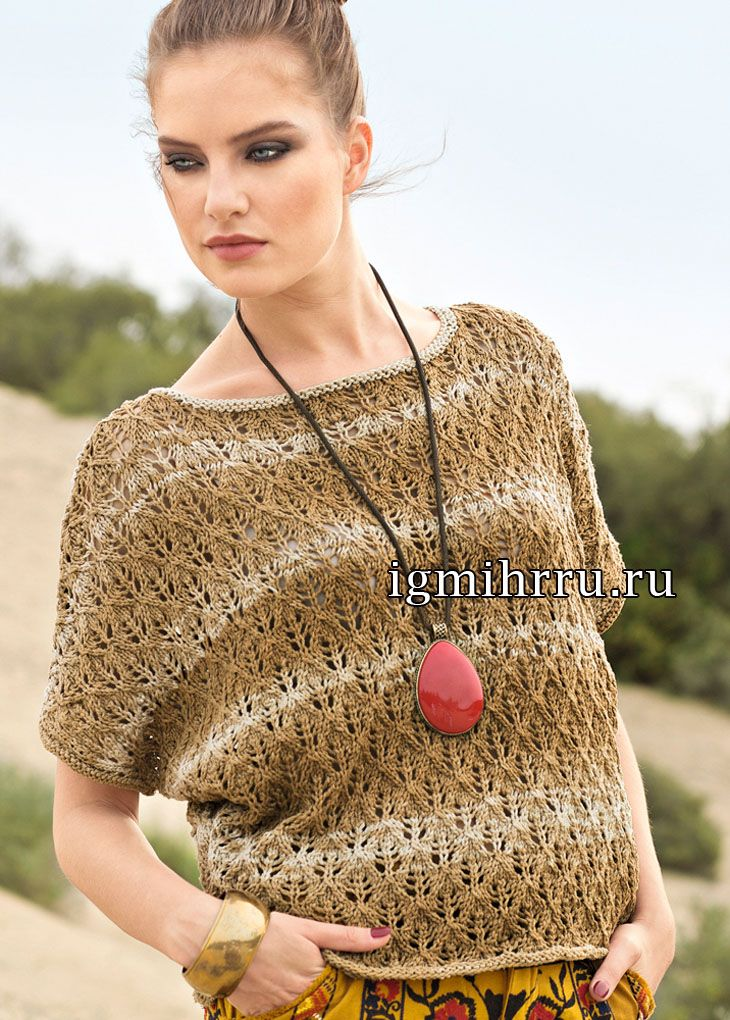 http://igmihrru.ru/MODELI/sp/pulover/966/966.jpg
