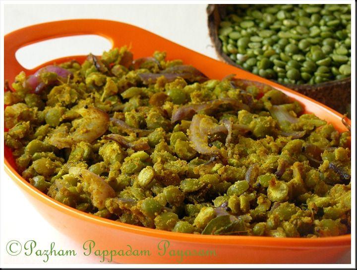 Green peas fry | All Kerala recipes | Pinterest