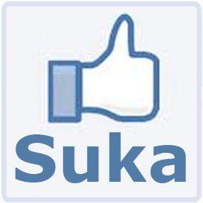 Suka button (Like in Bahasa Indonesia)