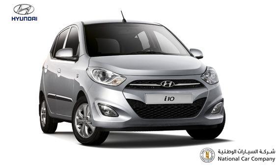 Hyundai i10, Stylish and Fresh #Hyundaii10 #HyundaiQatar