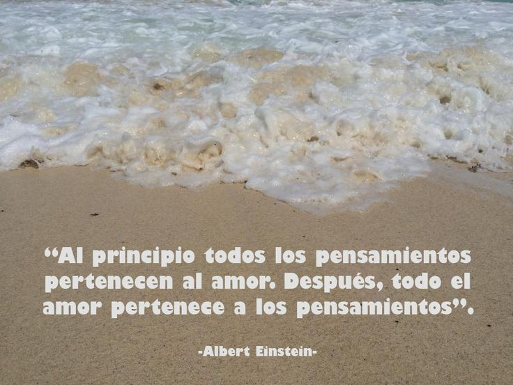 Frases de amor de Einstein