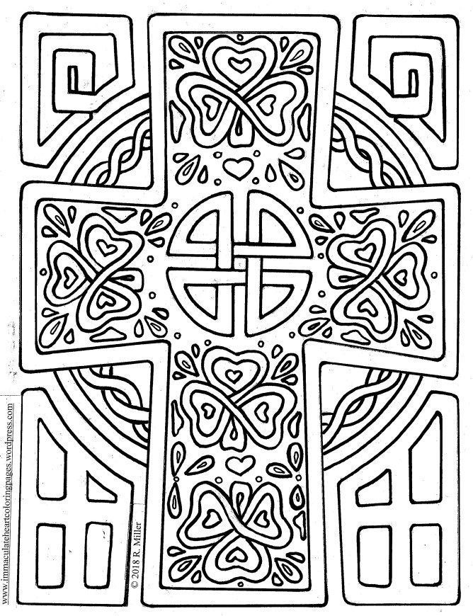 St Patrick S Day A Celtic Cross To Color With Images Cross