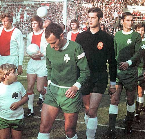 Ajax - Panathinaikos Champions Cup Final 1971, Wembley Stadium