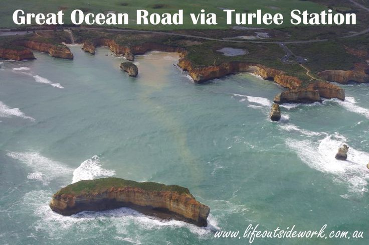 Great Ocean Road via Turlee Station – life outside work