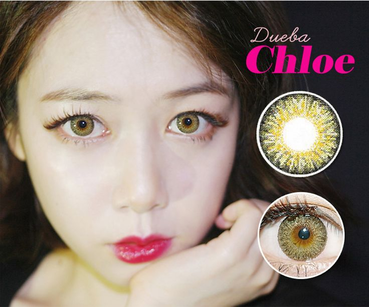 Chloe /14.5mm/ ブラウン heizle
