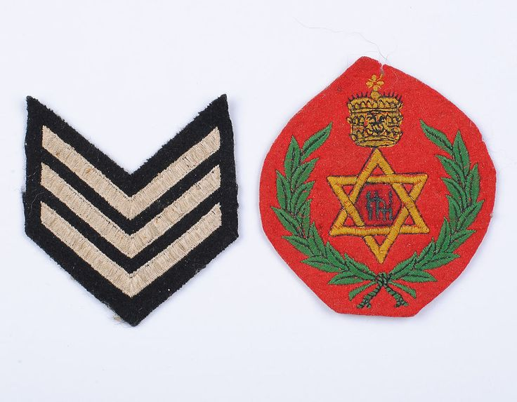 Haile Selassie imperial bodyguard uniform patch pin lion of Judah Ethiopian flag | Collectibles, Militaria, Surplus | eBay!
