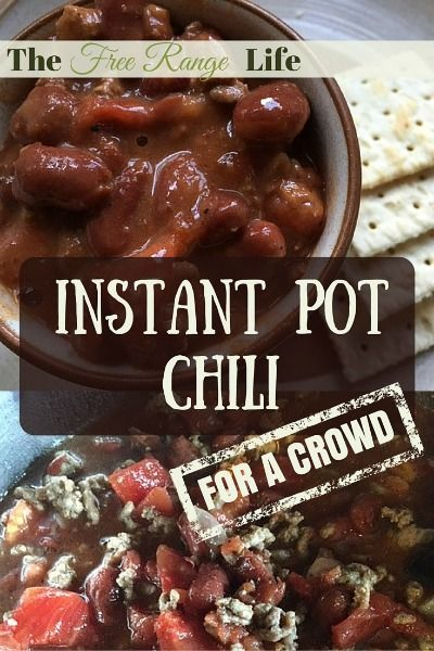 Instant pot chili for a crowd. This recipe will fill your instant pot and feed your large family or crowd with leftovers to spare