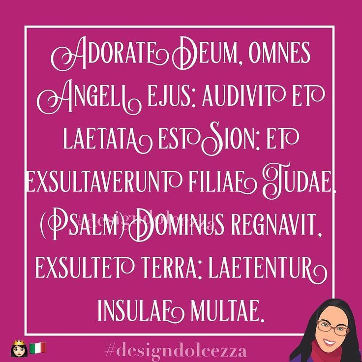 Psalm 96:781 Adorate Deum omnes Angeli ejus: audivit et laetata est Sion: et exsultaverunt filiae Judae.(Psalm) Dominus regnavit exsultet terra: laetentur insulae multae. Adore God all you His Angels: Sion heard and was glad: and the daughters of Juda rejoiced. (Psalm) The Lord hath reigned let the earth rejoice: let many islands be glad. #psalm96