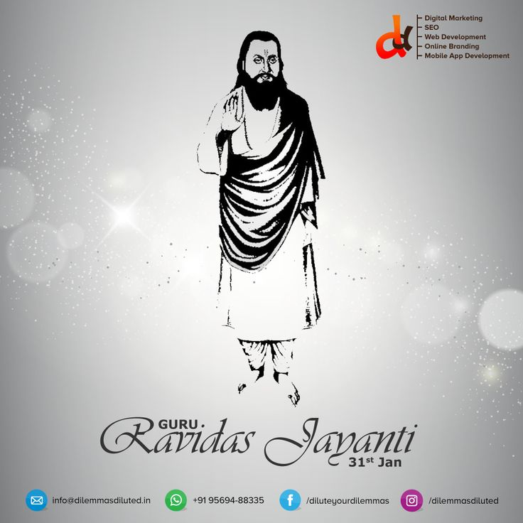 Shri Guru Ravidas Ji was a great Saint, philosopher, poet & social reformer during 15th century. He was one of the most famous and leading star of the nirguna sampradaya and lead the North #Indian Bhakti movement. He has given variety of spiritual and social messages through his great writings of poetry to his lovers, followers, community & people to reform their mind and show their boundless love towards God.  Happy Guru Ravidas Ji Jayanti to all!  #HappyGuruRavidasJayanti #GuruRavidasji…