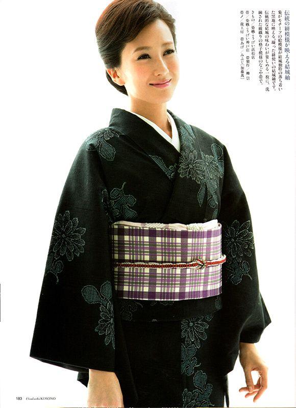 2706 best 着物 images on Pinterest | Kimonos, Japanese kimono and Japanese clothing
