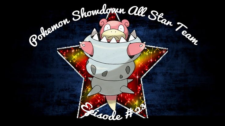 Pokemon Showdown All Star Team with Bork:: We are back with two more battles in our All Star Series. Can we come back after that close lose last episode or is this team doomed to fail in the OU Tier? Once again leave your bets in a comment about how well you think this team is going to do and like and subscribe. Your support means everything to me. Let's get BZ! Be sure to follow us on your favorite social media platform to receive updates whenever we post something new!  Patreon…