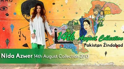 Nida Azwer 14th August Collection 2013-2014 Independence Day Collection For Women