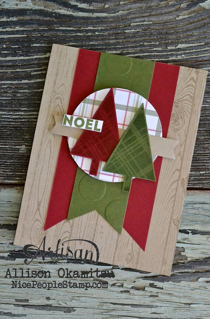 nice people STAMP!: Stampin' Up! Lots of Joy Christmas Card