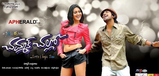 Chammak Challo Movie Review   Chammak Challo Telugu Movie Review   Chammak Challo Review   Chammak Challo Rating   Chammak Challo Telugu Movie Cast and Crew, Musi