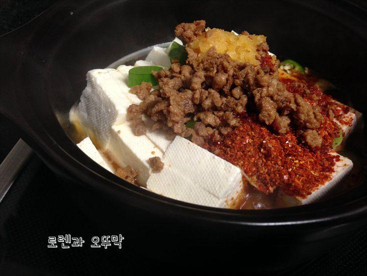 맛있는 두부 조림,마늘쫑 볶음,영양 부추 간장 만들기6