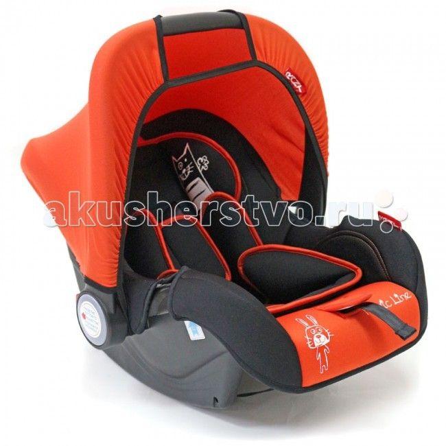 Автокресло Рант Miracle  Детское автокресло (переноска) Miracle - предназначено для малышей с рождения и до 13 кг (приблизительно до года).  Сиденье удобной формы с мягким вкладышем обеспечивает защиту и идеальное положение шеи и спины малыша, а также делает кресло комфортным и безопасным.  Имеет внутренние 3-х точечные ремни безопасности с плечевыми накладками (уменьшают нагрузку на плечи малыша). Накладки обеспечивают плотное прилегание и надежно удержат малыша в кресле в случае ударов…