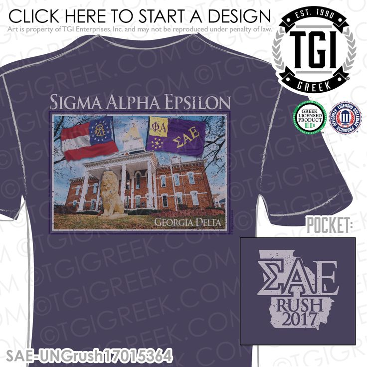 113 best sigma alpha epsilon images on pinterest for Rush custom t shirts