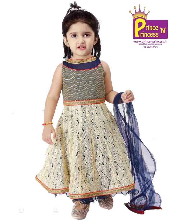 Kids grand party frock new born first birthday chudidhar traditional ethnic wear india