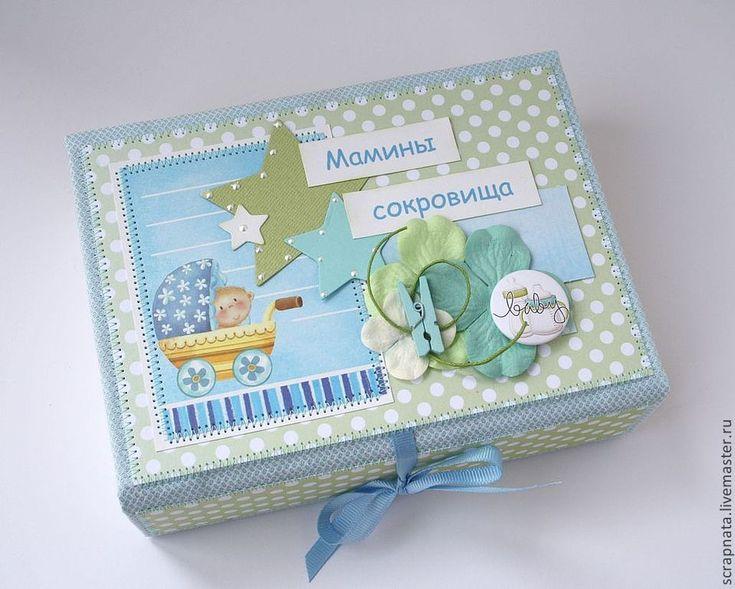 """Купить Сундучок """" Мамины сокровища"""" - голубой, мамины сокровища, для малыша, подарок для новорожденого"""