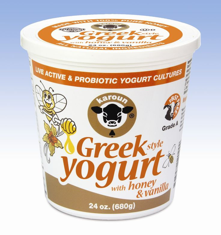 ... with rose pet a l honey yi a ourti me meli greek yogurt honey and nuts