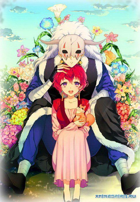 Наруто  Смотреть аниме онлайн и многое другое  бесплатно