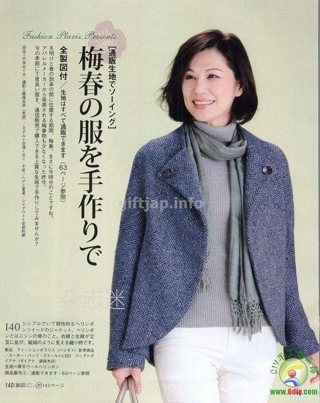 giftjap.info - Интернет-магазин   Japanese book and magazine handicrafts - Lady Boutique 2015-2